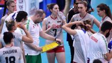 Нова неприятна загуба за България в Лигата