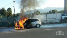 Кола се запали в движение в Мездра