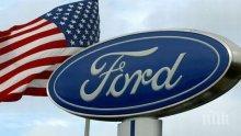 """""""Форд"""" затваря голям завод за двигатели във Великобритания"""