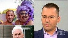 В ДЕСЕТКАТА: Джамбазки срина Сидеров за сексуалните му намеци и заклейми гей парада: Това нахално събитие има недопустими политически искания