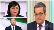 ГОРЕЩА ТЕМА: Тома Биков с остър коментар срещу БСП и позицията на Румен Радев за АЕЦ-Белене