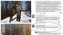 САМО В ПИК: Ето ги кучетата убийци, разкъсали човек във Владо Тричков! Собственикът им се подигравал нагло с наплашени от песовете