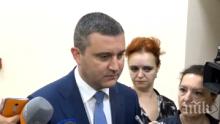 ПЪРВО В ПИК TV! Министър Горанов за надвзетите партийни субсидии: Знаем имената на виновните служители (ОБНОВЕНА)