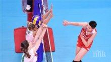 Турция ни унижи на волейбол