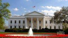 Американският президент продал тайно ядрени технологии на Саудитска Арабия