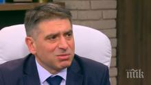 """Данаил Кирилов ще участва в заседанието на Съвета на ЕС """"Правосъдие и вътрешни работи"""" в Люксембург"""