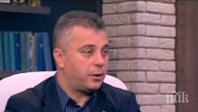 Скандал в групата на Патриотите: ВМРО отговори на нападките на Сидеров