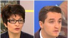 СПОР В ЕФИР! ГЕРБ и БСП се хванаха гуша за гуша за партийните субсидии - Десислава Атанасова попиля млад социалист, той объркан подменя факти в ефир
