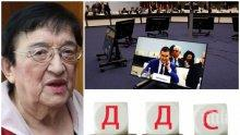 САМО В ПИК! Финансовият експерт Мика Зайкова за свалянето на ДДС-то: Всички финансови министри в Европа ли са тъпанари и комунисти