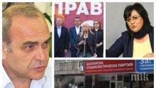 САМО В ПИК: Костадин Паскалев: Оставката на Нинова не е морален акт, а безотговорност!