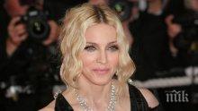 Мадона: Скандалният Харви Уйнстийн прекрачи границите много