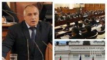 ИЗВЪНРЕДНО В ПИК TV: Борисов влетя в парламента! На спешна среща ГЕРБ реши партийните субсидии да са левче (ОБНОВЕНА)