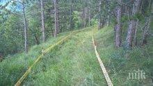 ЗЛОВЕЩО: Откриха масов гроб в Босна и Херцеговина