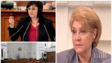 ГОРЕЩА ТЕМА: Менда Стоянова удари жестоко БСП и Корнелия Нинова заради партийните субсидии
