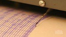 Земетресение с магнитуд 5.5 по Рихтер бе регистрирано в района на Командорските острови