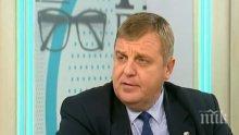 Каракачанов показа вратата на Волен Сидеров! Вицепремиерът с интересно предложение за партийните субсидии (ОБНОВЕНА)