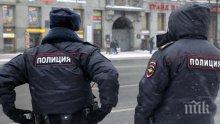 Ужас в Москва: Над 16 сигнала за бомби, заплашват и катедрала