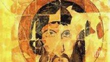 ПРАЗНИК: Честваме пренасянето на мощите на един от най-почитаните светии в Първото българско царство