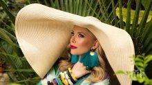 Eмилия стяга нов дует с кубинската звезда Джей Мали (ВИДЕО)