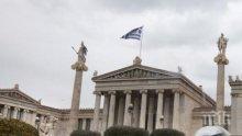 Предизборно:  Правителството на Гърция намали данъци