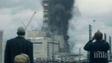 Руската НТВ надцаква НВО със свой сериал за Чернобил (ВИДЕО)</p><p>