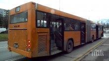 ИЗВЪНРЕДНО В ПИК: Автобус спря рязко в София, няколко пътници са откарани в болница