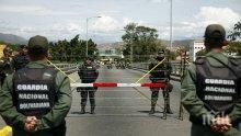 Русия праща още военни във Венецуела