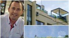 САМО В ПИК! Арестуваният кмет Ралев броил 360 бона за луксозния мезонет с градина в Пловдив