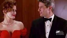 """ИЗНЕНАДА: Джулия Робърт разкри - финалът на """"Хубава жена"""" щял да бъде друг"""
