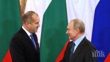 """След посещението в Русия, Румен Радев дава на американския посланик орден """"Стара планина"""""""