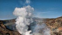 ШОК: Спящ вулкан се събужда в Русия
