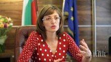 Захариева свиква първото заседание на Съвместната междуправителствена комисия с Република Северна Македония
