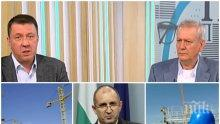 """ГОРЕЩА ТЕМА: Енергийни експерти разбиха позицията на Румен Радев за АЕЦ """"Белене"""" и разкриха възможен ли е изобщо проектът"""