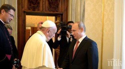 Папата приема Путин на 4 юли
