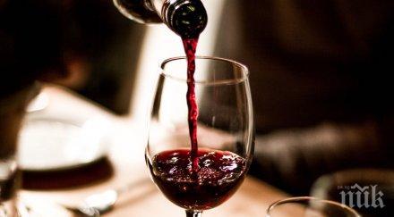 Без произход на етикетите на виното