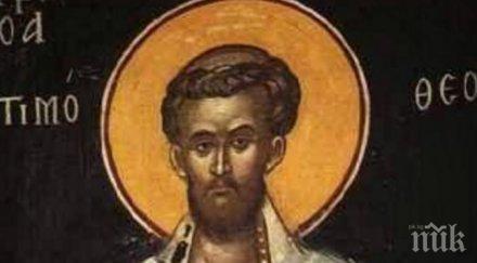 ПОДВИГ: Честваме велик светец, прославил се с живота и чудесата, които правил