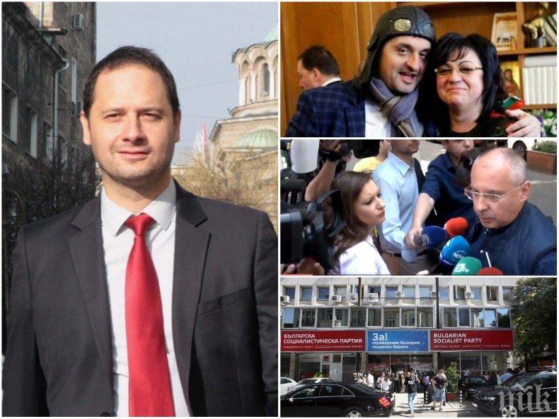 ПЪРВО В ПИК TV: Социалистите в шок от протеже на Нинова в европарламента - искат Станишев начело на делегацията на червените (ОБНОВЕНА)