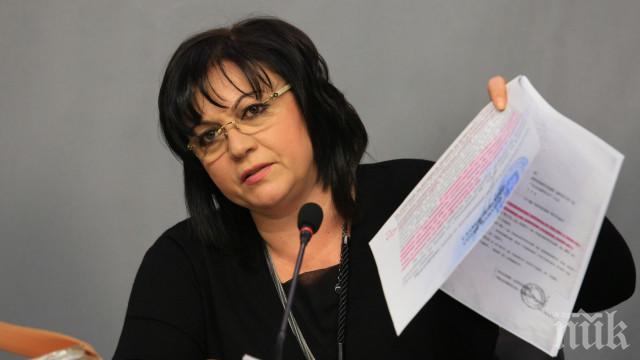 ИЗВЪНРЕДНО В ПИК TV: Ще се врътне ли Корнелия Нинова за оставката си на инфарктния пленум на БСП (ОБНОВЕНА)