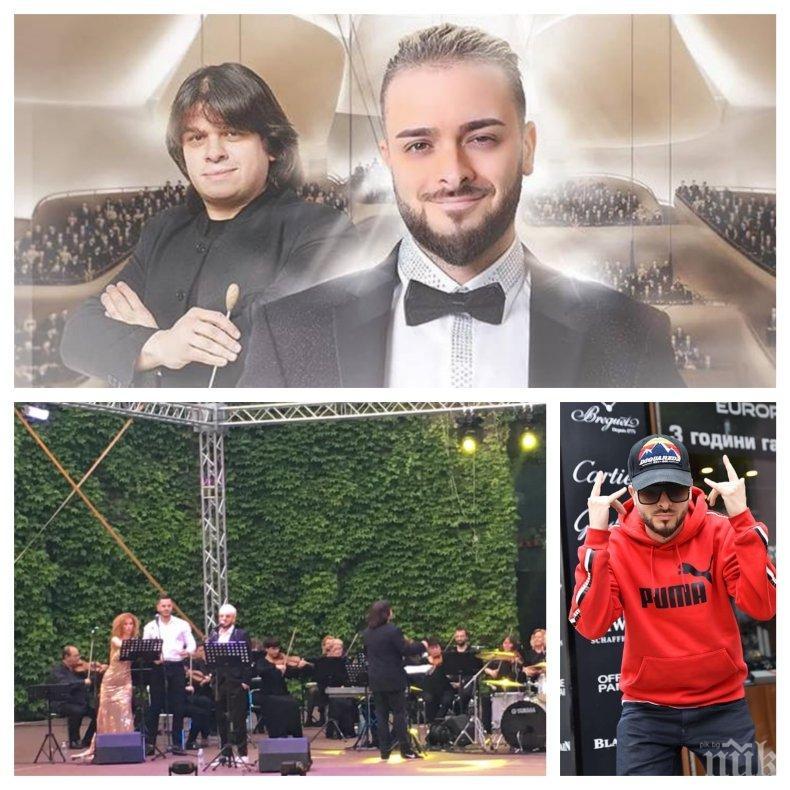 ПЪРВО В ПИК: България отсвири Криско - отпадна втори концерт от турнето на габровеца и разградската филхармония