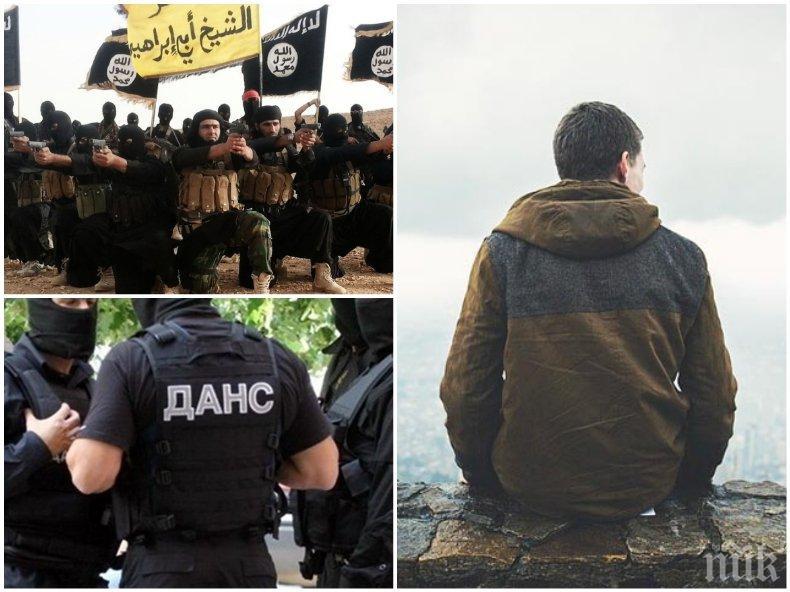 """РАЗКРИТИЕ НА ПИК: Вербуваният ученик от """"Ислямска държава"""" е десетокласникът Мартин – родителите му с три деца и дребен бизнес (ВИДЕО/СНИМКИ/ОБНОВЕНА)"""