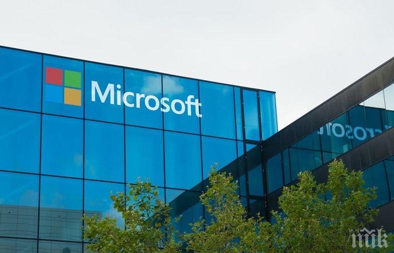 """Майкрософт"" изтри тихомълком 10 милиона лица, снимани незаконно"