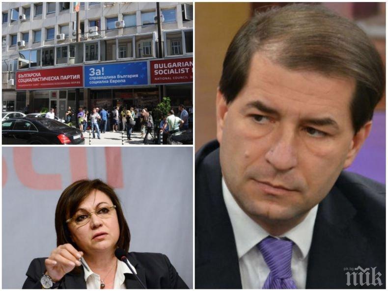 САМО В ПИК! Борислав Цеков: БСП се превърна в скандалджийска група, взряна само в пъпа си. Нинова се прави на Цветанов в пола, защото не може да бъде Борисов