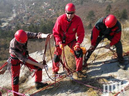 Планински спасители откриха изгубила се туристка
