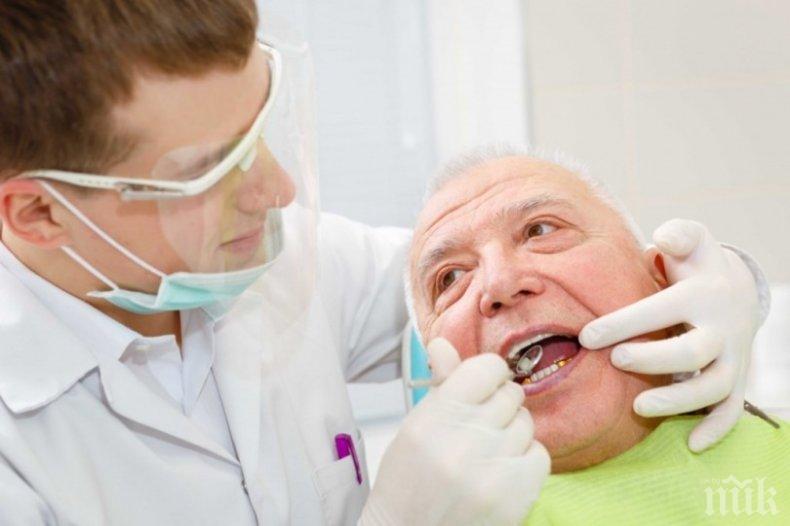 Здравното министерство на съд заради ... зъбна протеза