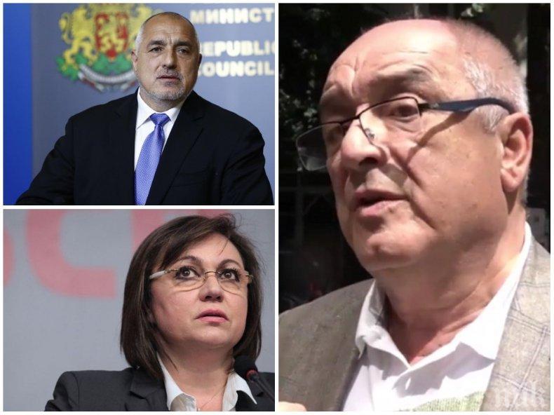 САМО В ПИК TV: Димитър Иванов разкри защо БСП загуби разгромно: Корнелия Нинова се заканва да бори корупцията, а Борисов го прави реално (ОБНОВЕНА)