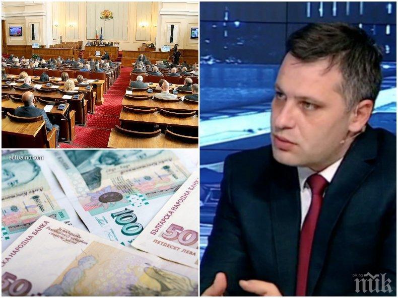 ГОРЕЩА ТЕМА: Депутат от ВМРО с нова идея за партийните субсидии - ето колко трябва да струва един глас
