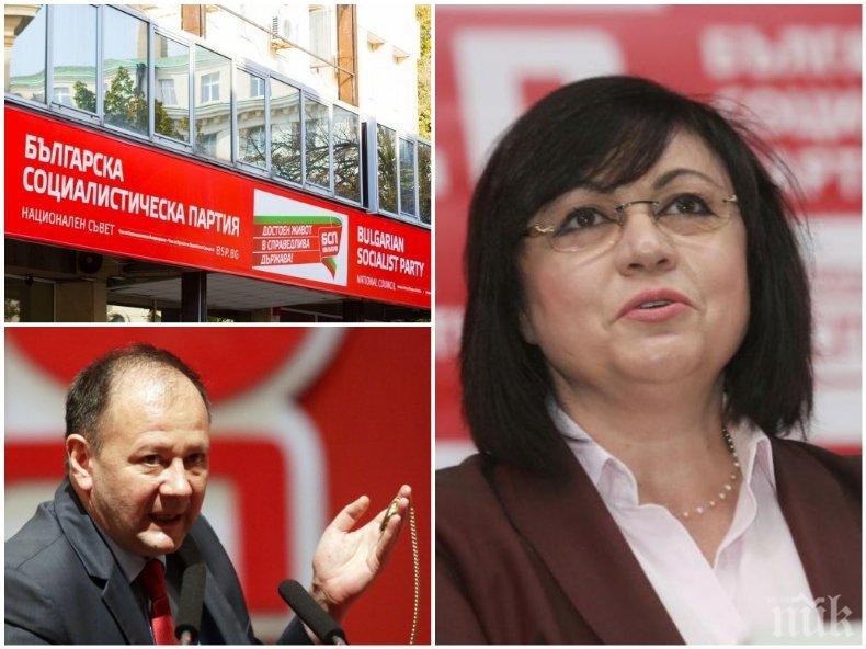 СКАНДАЛ НА ПЛЕНУМА НА БСП: Червените скочиха на Нинова заради намалените субсидии