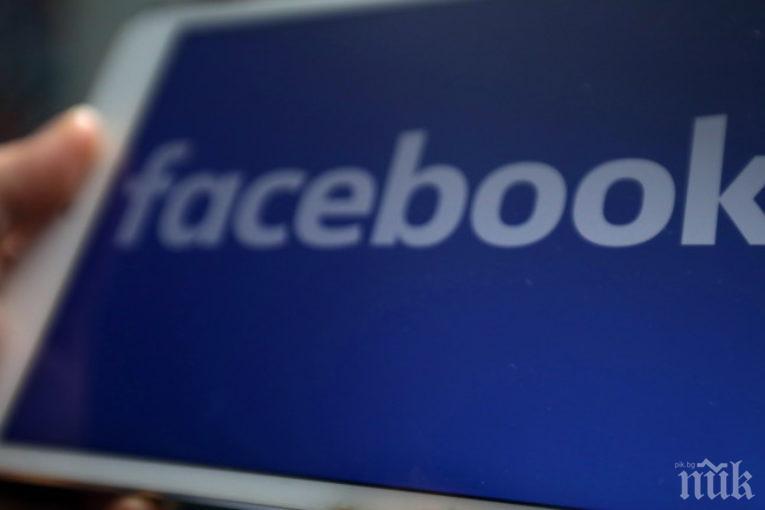 ИЗВЪНРЕДНО: Глобален срив във Фейсбук