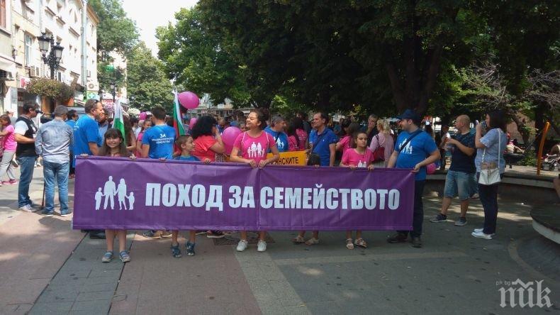ИЗВЪНРЕДНО В ПИК TV: Стотици семейства с деца в контра шествие срещу гей парада и в подкрепа на брака (ОБНОВЕНА/СНИМКИ)