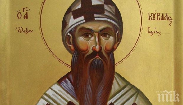 ПОЧИТ: Честваме велик светец, прославил се с живота си
